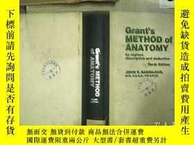 二手書博民逛書店Grant s罕見METHOD of ANATOMY 格蘭特解剖