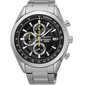 SEIKO 精工飆速快感大錶徑運動腕錶/45MM/黑/8T67-00A0Y/SSB175P1