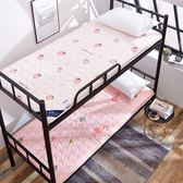 全棉榻榻米床墊單人學生宿舍床褥0.9米床墊加厚