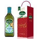 奧利塔 Olitalia 玄米油 (1000ml) (9瓶/箱)