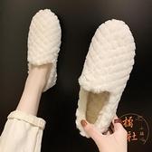 一腳蹬豆豆鞋女毛毛鞋外穿加絨保暖棉鞋百搭【橘社小鎮】
