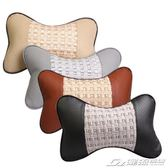汽車頭枕護頸枕車用靠枕頭車載座椅骨頭枕腰靠背脖枕小車四季通用  潮流前線