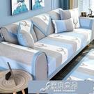 沙發罩沙發墊北歐簡約風格時尚四季通用型防滑定做皮沙發套罩沙發靠背巾LXYYJ【快速出貨】