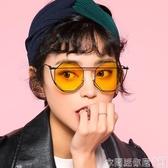 墨鏡MIGO圓臉網紅女式太陽鏡新款潮復古原宿風街拍凹造型黃色墨鏡 聖誕交換禮物
