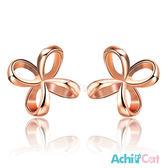 耳環 AchiCat 正白K 優雅 耳針式 兩款任選