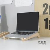 電腦托架 台式筆記本架子支架電腦墊板增高架桌面簡易托架固定 椎 創意【快速出貨】