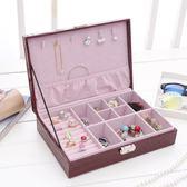 首飾盒大簡約歐式木質裝飾品盒首飾收納盒 七夕情人節