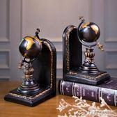 地球儀擺件家居擺設辦公桌面裝飾品書房創意書柜書立書靠男生禮物  潮流前線