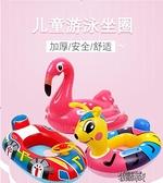 泳圈 游泳圈兒童火烈鳥泳圈水上玩具寶寶游泳裝備浮床浮排充氣 【全館免運】