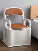 老人坐便器塑料孕婦可移動馬桶老年殘疾人折疊家用室內成人大便椅 color shop新品 YYP