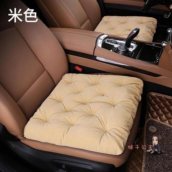 usb加熱坐墊 汽車載加熱坐墊usb接口電熱毯座椅插口車用保暖單片12v通用型速熱