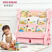 兒童書架簡易書架落地置物架寶寶書架兒童書柜卡通幼兒書架繪本架FA【衝量大促銷】