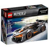 樂高積木 LEGO《 LT75892 》SPEED CHAMPIONS 系列 - McLaren Senna╭★ JOYBUS玩具百貨