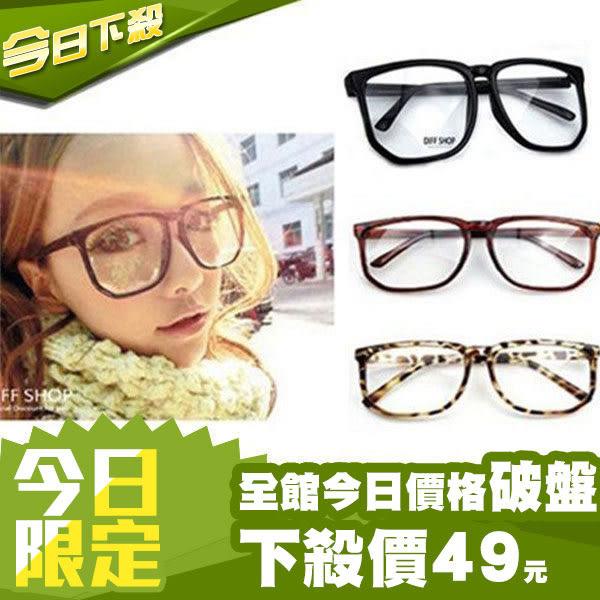 眼鏡【有鏡片,無度數】男女皆可 平光眼鏡方框黑框 時尚復古豹紋 顯小臉必備 擋風鏡
