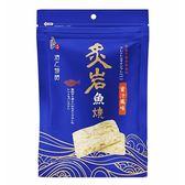 海之物語炙岩魚燒-蜜汁風味 80g【愛買】