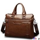 【貝貝】公事包 男包 公文包 手提包 背包 軟皮 休閒包