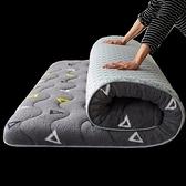 加厚羊羔絨床墊軟墊宿舍學生單人床褥子家用硬榻榻米海綿墊被寢室 艾瑞斯