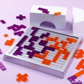 小乖蛋桌游玩具親子互動早教大腦開發兒童3-6周歲棋類益智力游戲   蜜拉貝爾