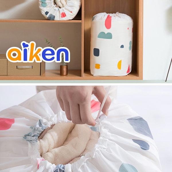 【艾肯居家生活館】棉被收納袋-小號方形 J2411-008