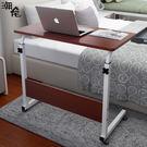 懶人床邊筆筆電桌台式家用床上小桌子XW