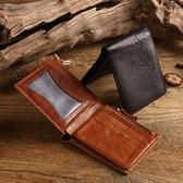免費烙字 皮革短夾拉鍊零錢袋 真皮錢包多卡槽設計 零錢袋可拆 【Solomon 皮件】