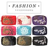 多彩花紋時尚包 多層收納 萬用多用途包 防潑水 腰包 手機包 零錢包 3C收納 手機袋 老人機 貝殼機