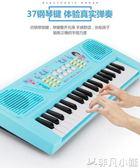 電子琴 37鍵電子琴兒童玩具禮物嬰幼益智鋼琴初學男女孩1-2-3-6周歲寶寶     非凡小鋪   JD