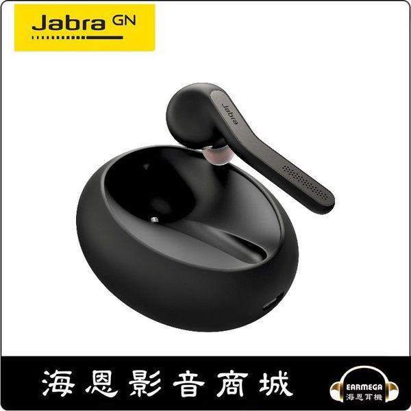 【海恩數位】Jabra Talk 55 語音助理雙麥克風降噪藍牙耳機