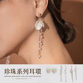 現貨◆PUFII-耳環 氣質珍珠造型耳環 -1017 秋【CP17401】