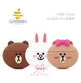 光華商場。包你個頭【GARMMA】LINE 熊大 兔兔 AirPods Pro 耳機保護套 矽膠材質 正版授權