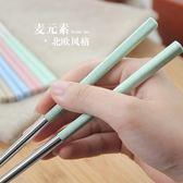 創意304不銹鋼筷子10雙套裝5家用家庭裝防霉長鐵筷子金屬酒店餐具【無趣工社】