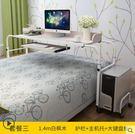 懶人床上筆記本電腦桌臺式家用雙人電腦桌床上書桌可移動跨床桌(1.4米套餐三大鍵盤)