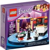 41001【LEGO 樂高積木】好朋友 Friends 米雅的魔術表演