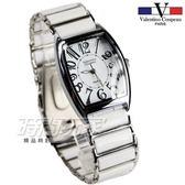 valentino coupeau 范倫鐵諾 數字時刻不銹鋼陶瓷女錶 男錶 中性錶 學生手錶 防水手錶 C29-V1218白大
