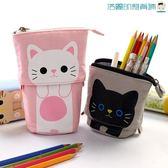 韓國小清新可愛簡約筆袋帆布鉛筆盒