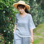 短袖T恤 超薄雙層拼色棉麻薄紗V領寬鬆上衣女秋冬文藝范T恤五分袖