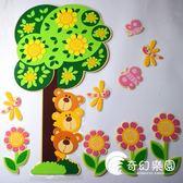 壁貼-小學教室泡沫墻貼幼兒園教室環境布置黑板報大樹卡通小熊墻貼-奇幻樂園