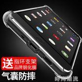 HTC手機殼HTC U11手機殼防摔四角氣囊U11 保護套透明硅膠全包u11 plus軟殼 時尚潮流