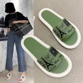 拖鞋女夏2020新款家用室內靜音防滑浴室洗澡網紅ins涼拖鞋女外穿新品上新