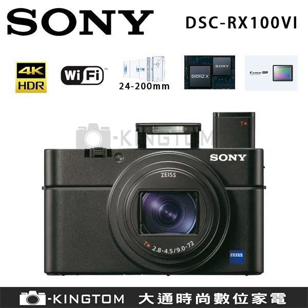 SONY RX100M6 再送64G卡+原廠ACC-TRDCX電池組+復古皮套+4好禮 公司貨
