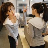 連帽大學T 春秋新款韓版純棉假兩件女學生修身長袖外套上衣 - 歐美韓熱銷