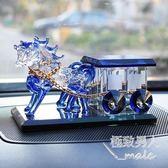 創意水晶馬車模車內創意飾品LVV2024【極致男人】