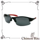 【Chimon Ritz】星空帥兒童太陽...