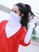 冰絲防曬袖套夏季防紫外線三角巾男女戶外遮臉面罩頭巾防嗮護手袖