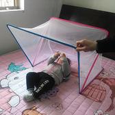 嬰兒蚊帳罩蒙古包寶寶兒童蚊帳嬰兒床蚊帳加密無底旋開折疊0-4歲 IGO