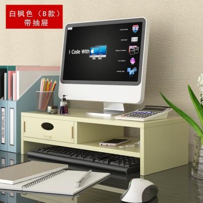 螢幕架 電腦顯示器增高架抽屜式墊高屏幕底座辦公室台式桌面收納置物架子【免運】