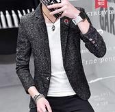 小西裝春季韓版修身衣服男士潮流外套理髮師休閒西服男英倫