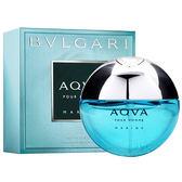 BVLGARI  寶格麗 活力海洋能量 男性淡香水 15ml 小香 11823《Belle倍莉小舖》