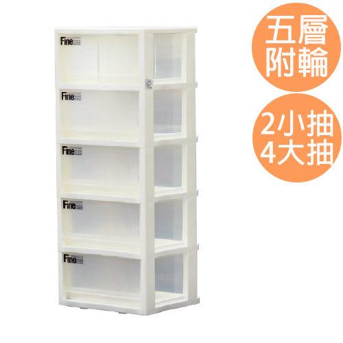 【生活大買家】免運 LR50 集寶五層收納櫃 附輪 台灣製 塑膠櫃 五斗櫃 衣櫃 儲物櫃