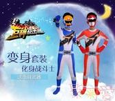 聖誕節表演衣服兒童cosplay鎧甲勇士奧特曼【聚可愛】